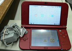 Picture of NINTENDO 3DS XL RED001 W/ CHARGER AND STYLUS COLOR RED
