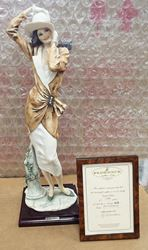 Picture of GIUSEPPE ARMANI FIGURINE 647/C VALENTINA PORCELAIN SCULPTURE